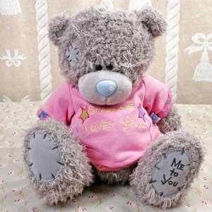 "Add-on 10 inches Me2u Bear with wording ""Some one Love u"""