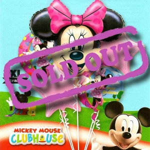 Add-On Minnie Mouse Birthday Floating Bouquet Balloon ( 5pcs )