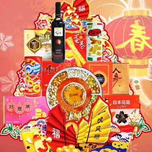 Chinese New Year Hampers CY048