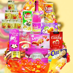 Chinese New Year Halal Hamper CY071