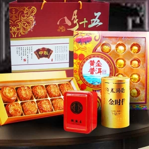 Moon Cake & Chinese Teas Hamper