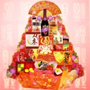 Chinese New Year Hampers  10CNY02