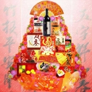 Chinese New Year Hampers 10CNY03