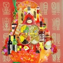 Chinese New Year Hampers 10CNY15