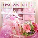 10 Pieces Gift Set (Pink) & Gerbera Flower