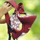 Premier Baby Carrier