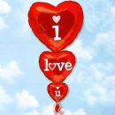 Helium Filled (I Love You Stacker) Mylar Floating Balloon
