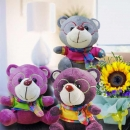 (Choose One) Lavender Or Brown Bear & SunFlower