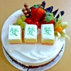 "Add-On ""Huat"" Sponge Cake 1 Kg"