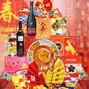 Chinese New Year Hampers CY049