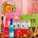 Lunar New Year Chinese Tea Hamper