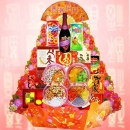 Chinese New Year Hampers  CY063