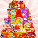 Chinese New Year Hamper CY066