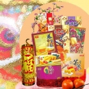 Chinese New Year Hamper CY206