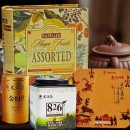 Premium Tea Gift Basket Hamper