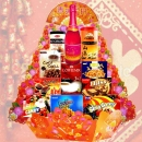 Chinese New Year Halal Hamper HLC01