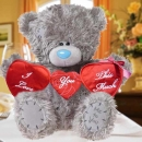 "Add-On (I Love You This Much) ""Me 2U"" 9 inches Bear."