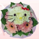 Kitty In the Flowers( Must Order 2 Days in Advance )