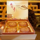 Golden Jade Single Yolk Lotus Paste Moon Cake 4 Pcs