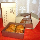 Assorted Mini Moon Cake 8 Pcs Per Box (4 With Egg Yolk)
