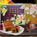 4 pcs Assorted Moon Cake (Standard Size)