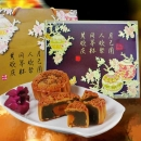 4 pcs Moon Cake Delivery