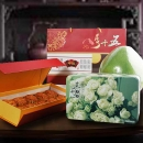 Jasmine Tea, Pomelo & 8 Mini Moon Cake