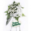 Artificial White Lilies & Fresh Flower Pom Sympathy Arrangement About 5 Feets Height