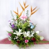 Mixed Roses and Lily Arrangement